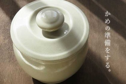 味噌り 甕