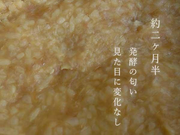 味噌,甕,かめ